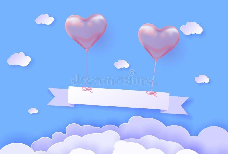 3d现实氦气心脏桃红色气球 飞行有丝带的光滑的气球的假日例证 向量例证
