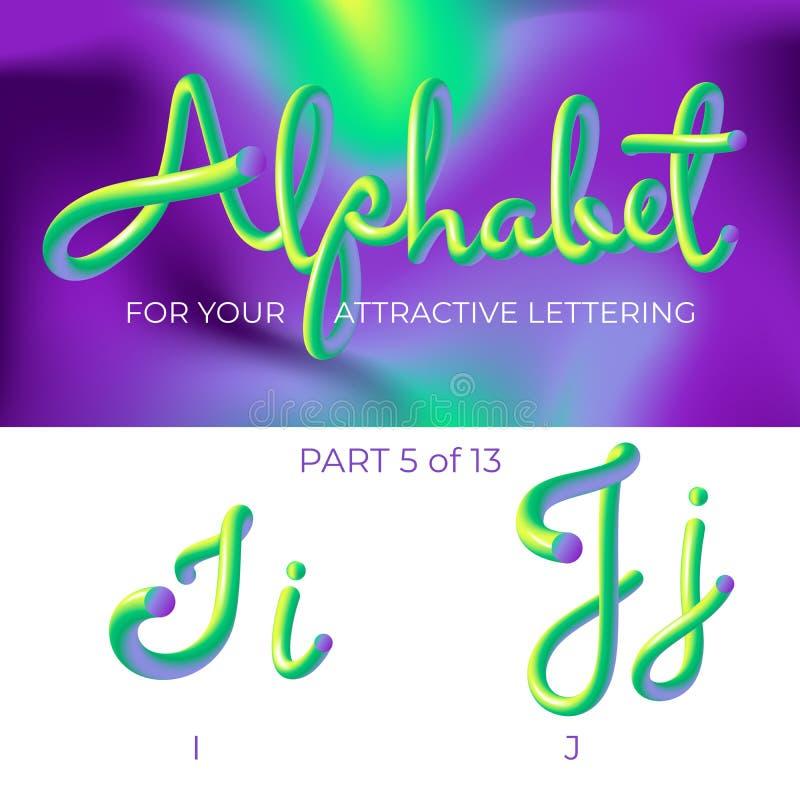 3D霓虹被带领的字母表字体 商标J信件,我在上写字与圆形 从管的表面无光泽的三维信件,绳索绿色 向量例证