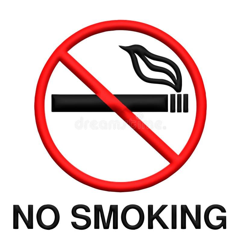 3d отсутствие курить знака иллюстрация вектора