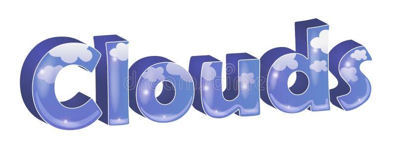 3d формулирует облака на предпосылке изолированной белизной используя модный градиент бесплатная иллюстрация