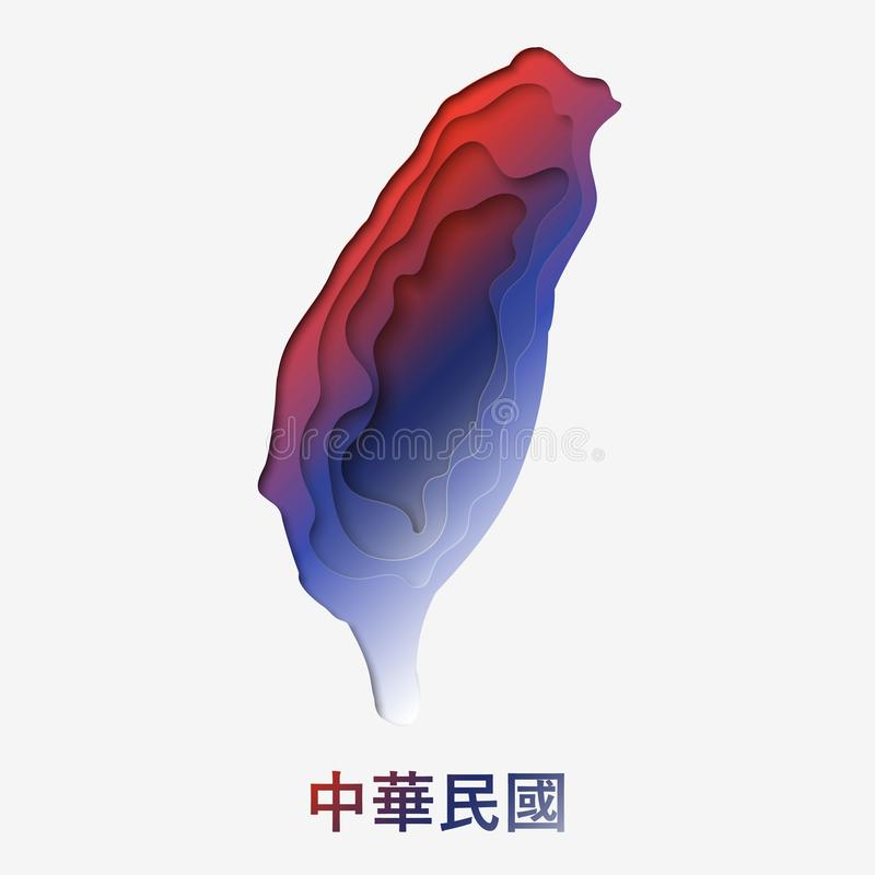 3d abstract paper cut illlustration of Taiwan red, blue map. Vector travel template in carving art style. stock illustration