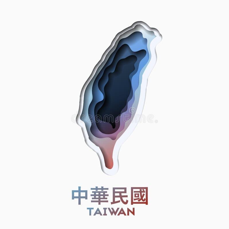 3d abstracte document besnoeiingsilllustration van de kaart van Taiwan Vectorreismalplaatje in het snijden kunststijl royalty-vrije illustratie