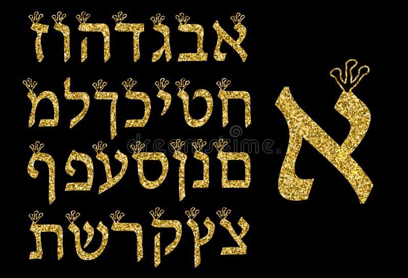 Or d'alphabet hébreu sur un fond noir Police hébreue avec des couronnes Illustration de vecteur illustration de vecteur