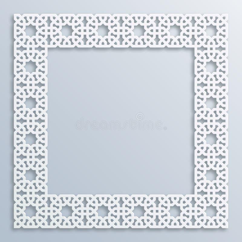 3D bielu kwadratowa rama, winieta Islamski geometryczny rabatowy Wektorowy muzułmański, perski motyw, Elegancki orientalny orname royalty ilustracja