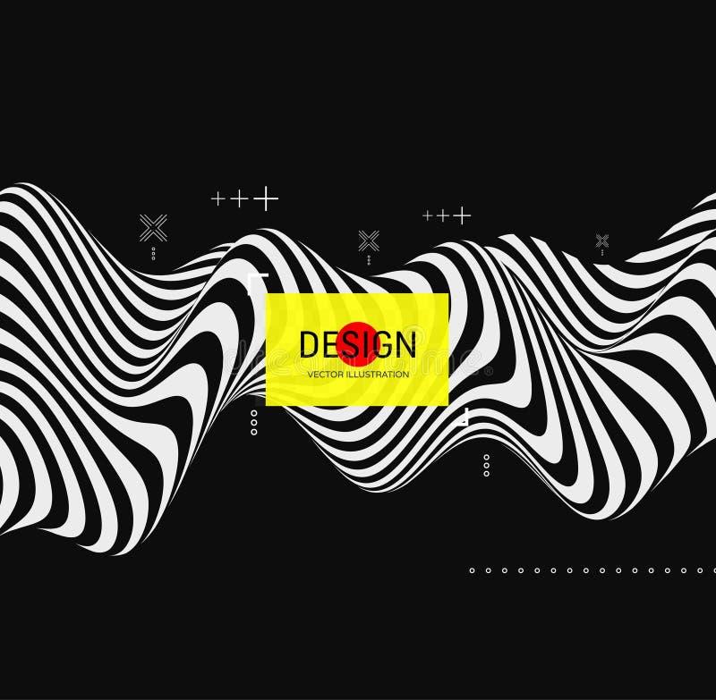 Черно-белый дизайн E Предпосылка конспекта 3D геометрическая r иллюстрация вектора