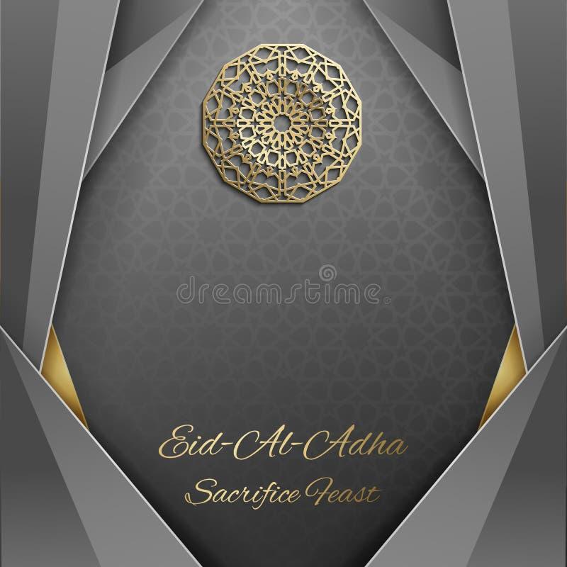 3d Eid Al Adha贺卡,邀请伊斯兰教的样式 阿拉伯圈子金黄样式 在黑色的金装饰品,伊斯兰教 向量例证