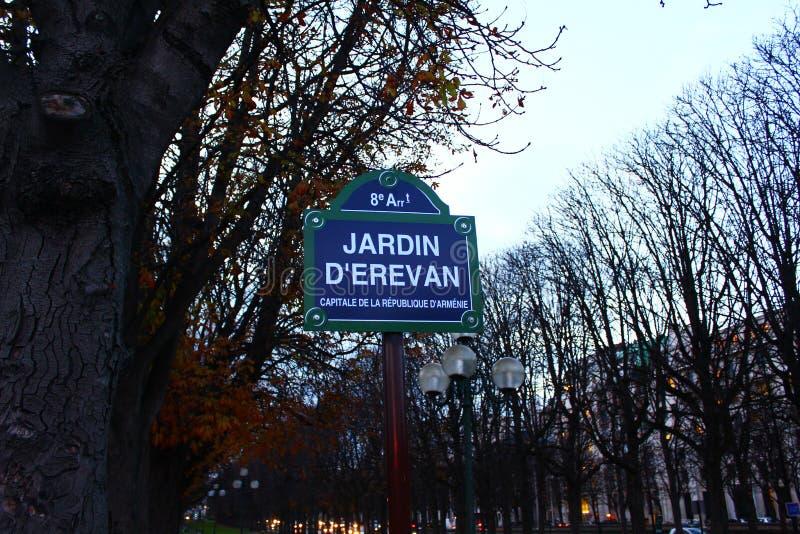 d'Erevan的Jardin 图库摄影
