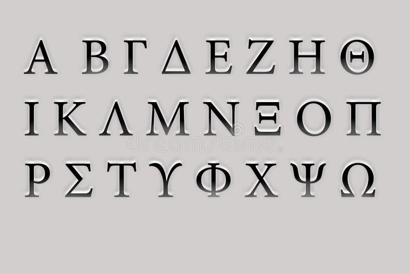 3D Grieks Alfabet stock illustratie
