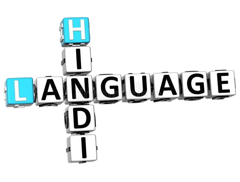 3D Hindi Language Crossword illustration de vecteur