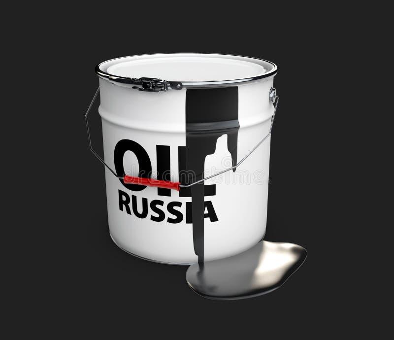 3d ilustração do óleo do russo do tambor, preto isolado ilustração stock