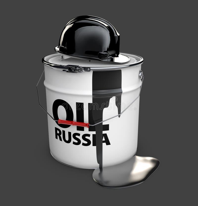 3d ilustracja hełm na baryłce rosjanina olej, odosobniony czerń ilustracja wektor