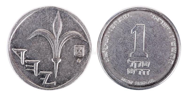 D'isolement 1 shekel - les deux côtés frontaux photographie stock libre de droits