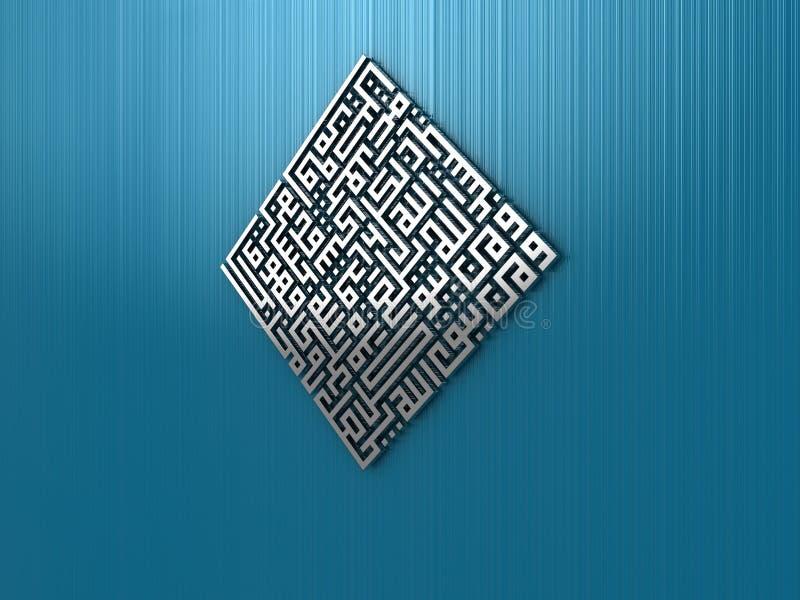 3D - Kufic - 01 illustration libre de droits
