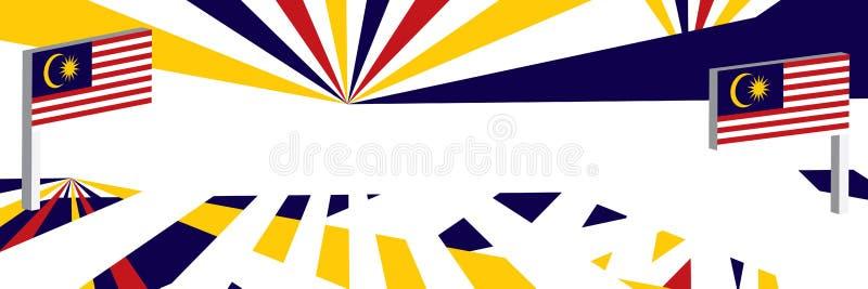 3d Malezja stojaka flagi centrum słowo royalty ilustracja