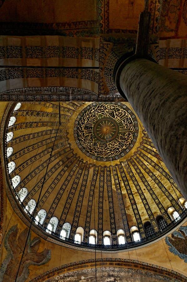 Dôme de Hagia Sophia photos stock