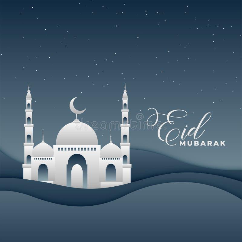 3d nocy krajobrazu eid festiwalu meczetowy projekt ilustracji