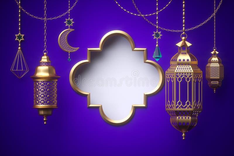 3d odpłacają się, puste miejsce rama, ornamenty wiesza na złotych łańcuchach, lampion, Ramadan Kareem, świąteczny kartka z pozdro ilustracji