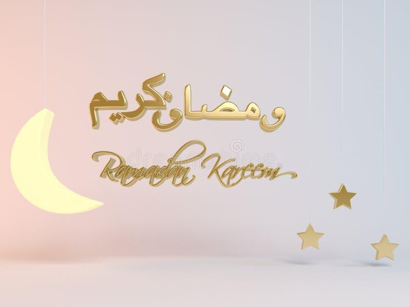 3d ramadan karim illustration royalty free illustration