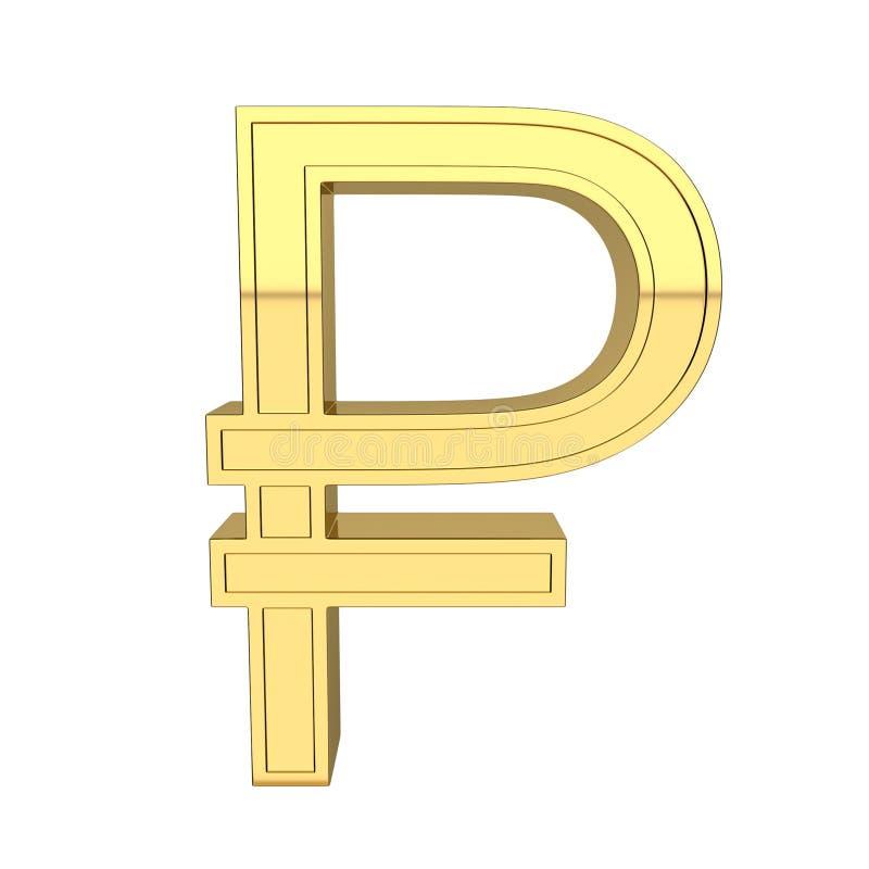3D rendem do símbolo de moeda, metálico, cor do ouro ilustração do vetor