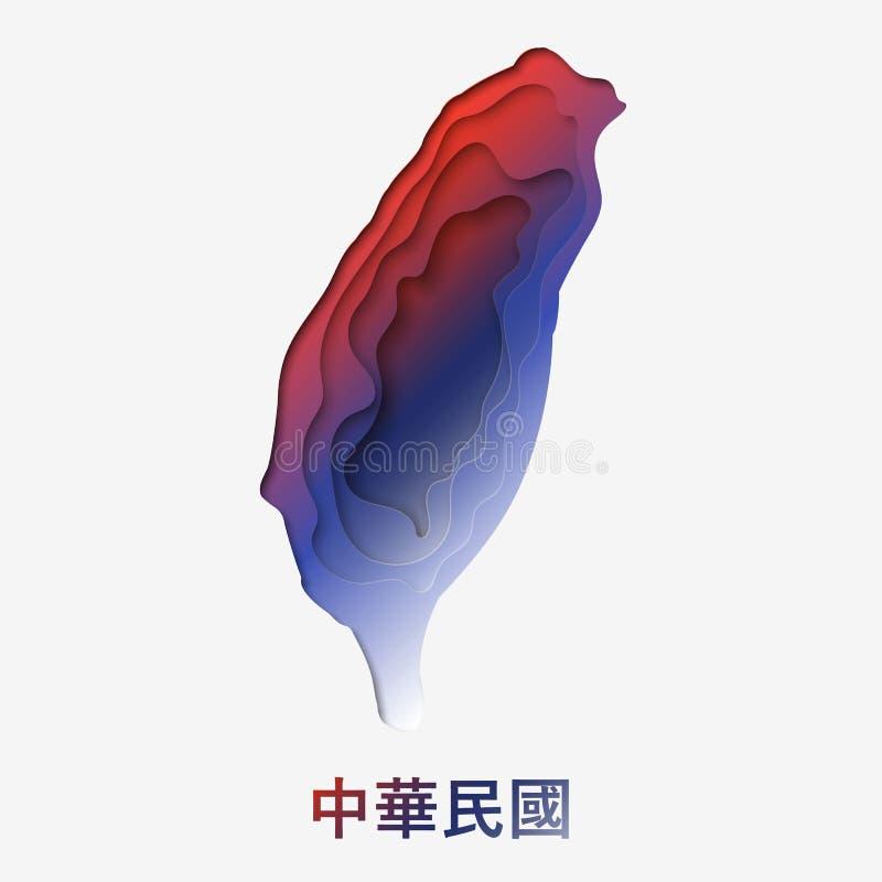3d resumen el illlustration de Taiwán rojo, mapa azul del corte del papel Plantilla del viaje del vector en la talla de estilo de stock de ilustración