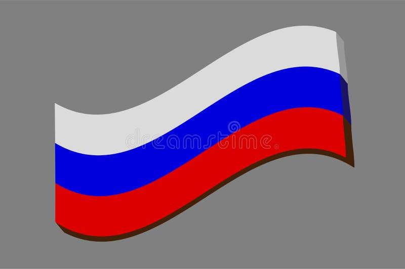 3D Russia falista chorągwiana Wektorowa ilustracja royalty ilustracja