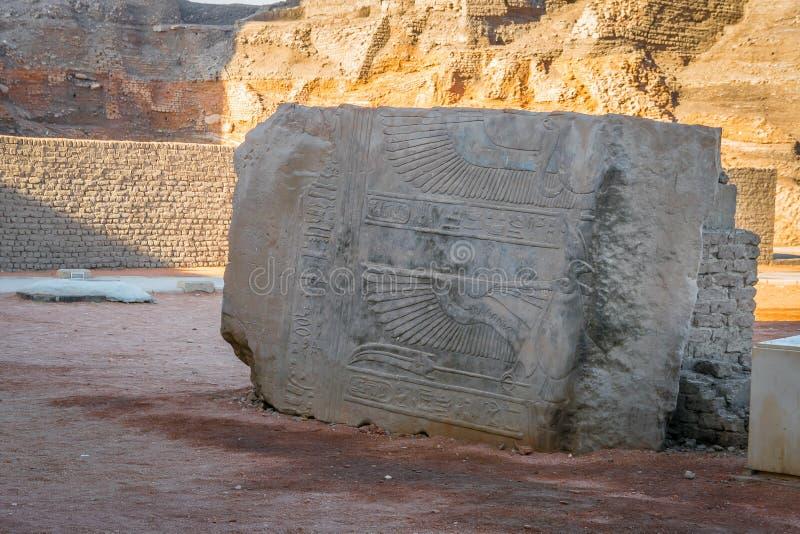 D?tails du temple d'Edfu ?gypte image libre de droits
