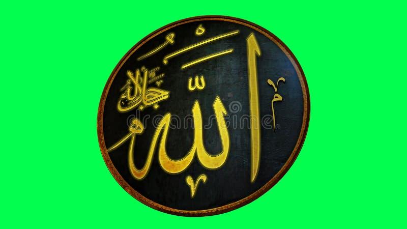 3d tolkning av det gudallah ordet på ett mörker - grön rund platta arkivfoton