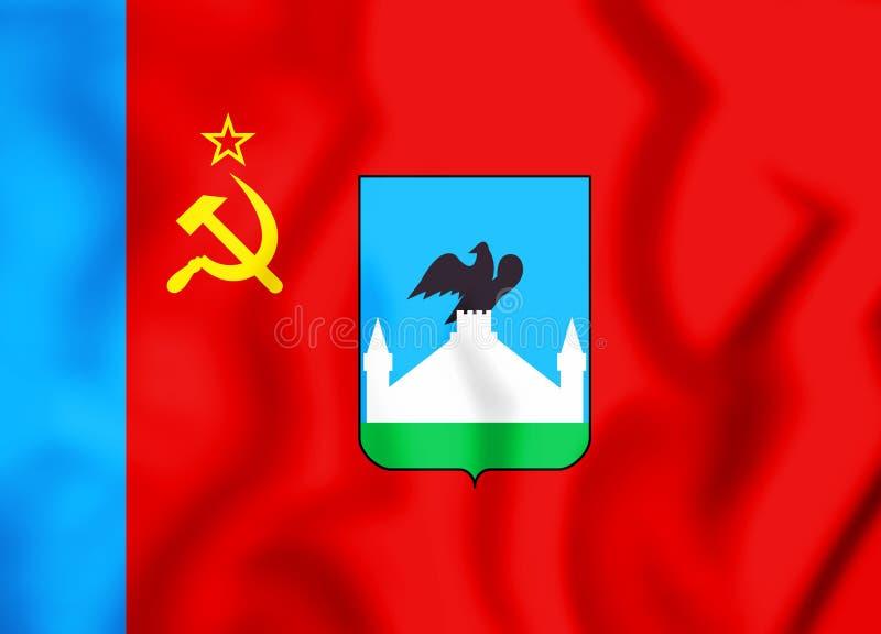 3D Vlag van Oryol, Rusland royalty-vrije illustratie