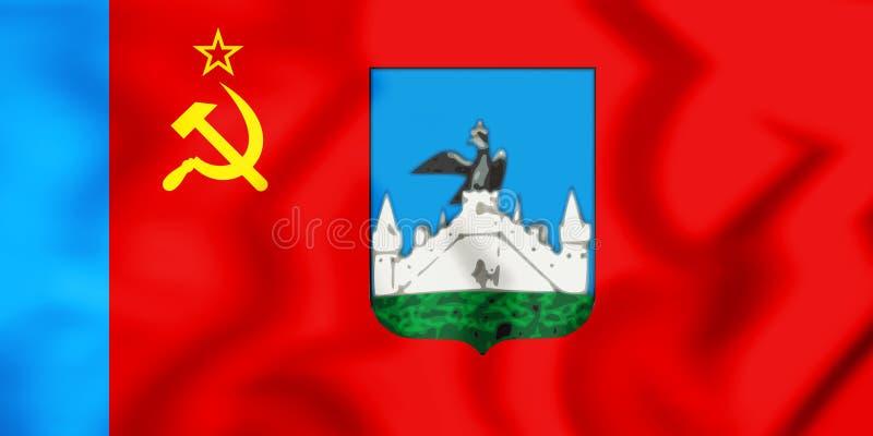 3D Vlag van Oryol, Rusland stock illustratie