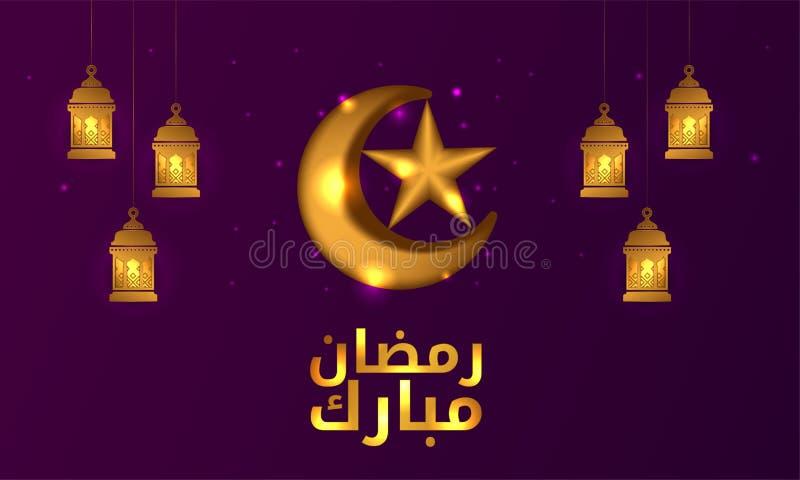 3D złota półksiężyc i gwiazda z wieszającym latarniowym luksusem dla islamskiego wydarzenia Ramadan Mubarak i kareem royalty ilustracja