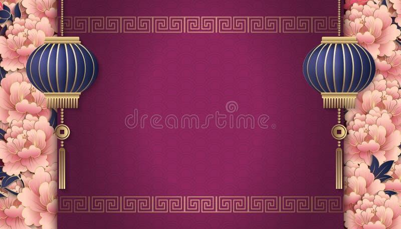 Da espiral cor-de-rosa retro da lanterna da flor da peônia do relevo do ano novo beira transversal chinesa feliz do quadro da est ilustração stock