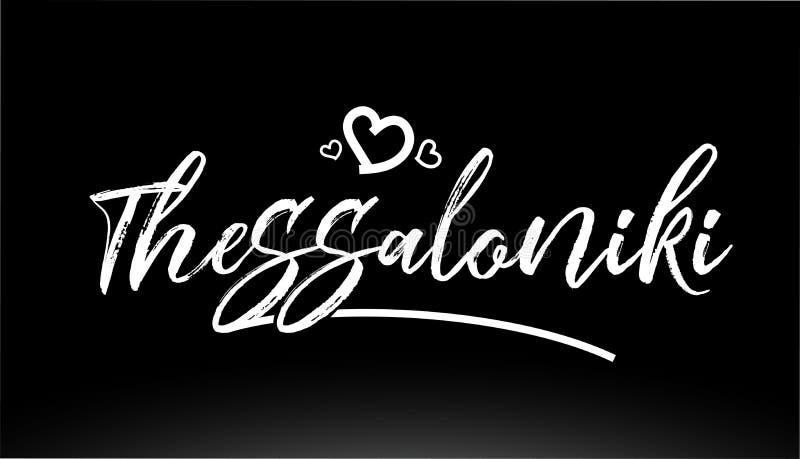 da mão preto e branco da cidade de Tessalónica texto escrito com logotipo do coração ilustração royalty free