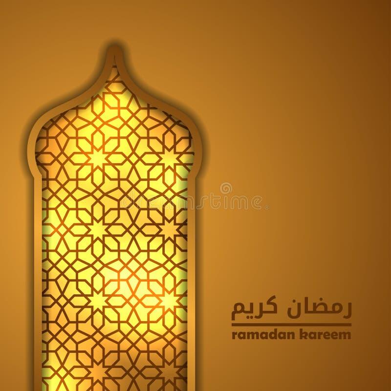 Da mesquita geométrica das janelas do teste padrão dourado brilhante para o kareem e Mubarak islâmicos de ramadan do evento ilustração do vetor
