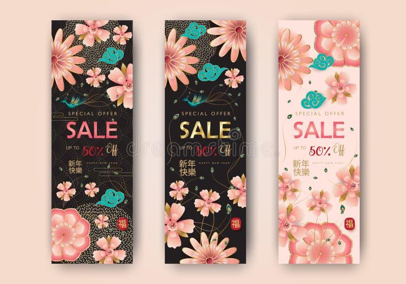 Da mola tradicional do ano lunar de ano novo da bandeira 2019 da venda grupo floral chinês feliz dos sinais dos sakuras da flor ilustração royalty free