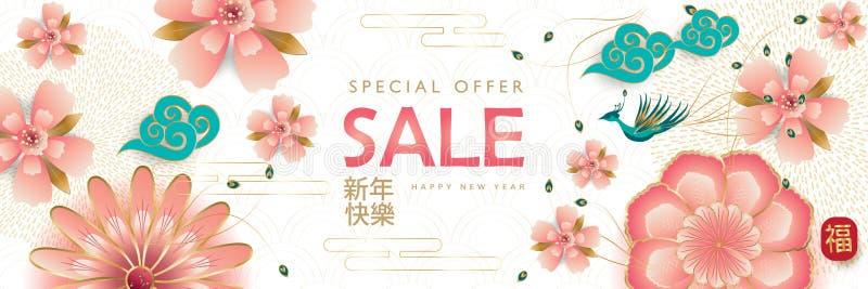 Da mola tradicional do ano lunar de ano novo da bandeira 2019 da venda os sakuras florais chineses felizes da flor assinam ilustração royalty free