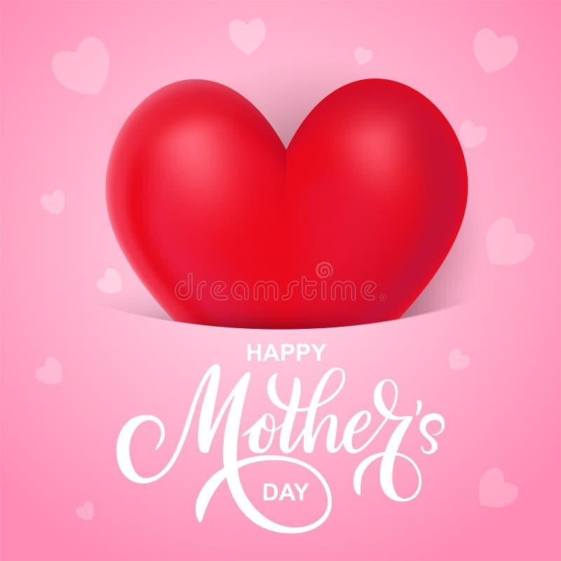 Dag för mödrar för gullig affisch för vektor lycklig med realistisk röd hjärta stock illustrationer