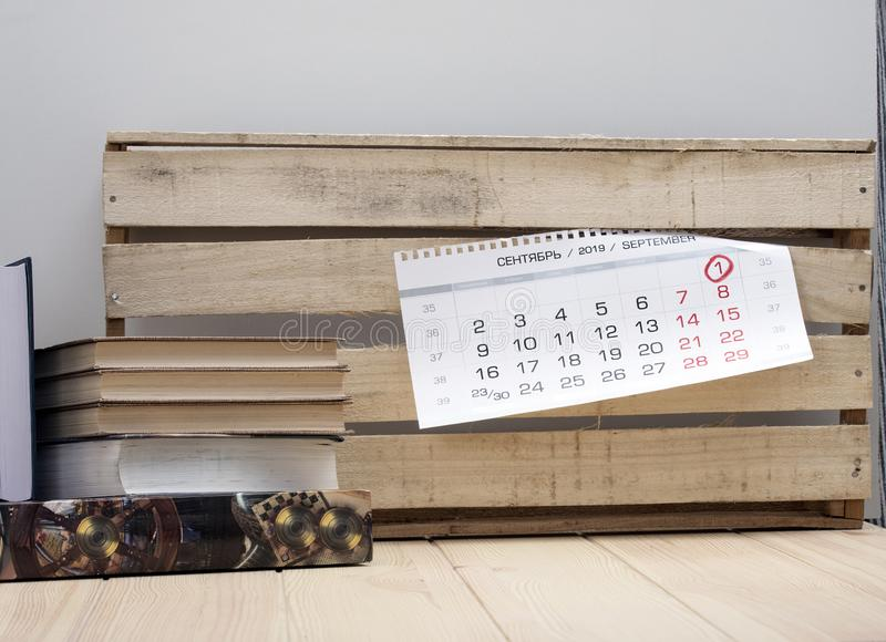 Dag van kennis Leraars` s Dag 1 september royalty-vrije stock afbeelding