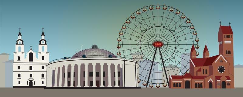 Dagelijkse architectuur van stad Minsk vector illustratie