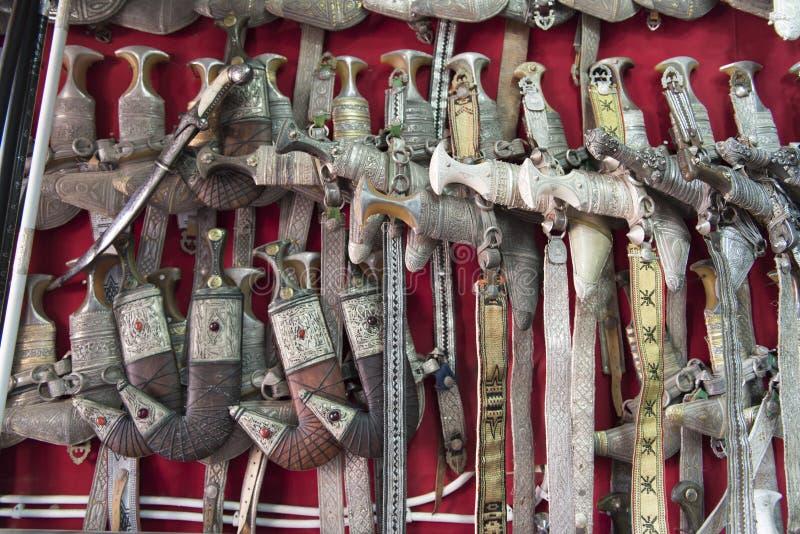 Daggers royalty free stock photos