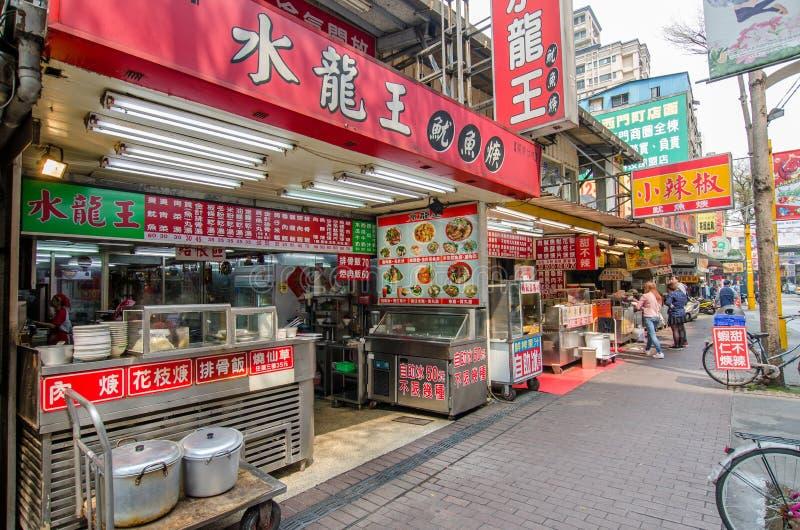 Dagplats av Ximendingen, Taiwan royaltyfri foto