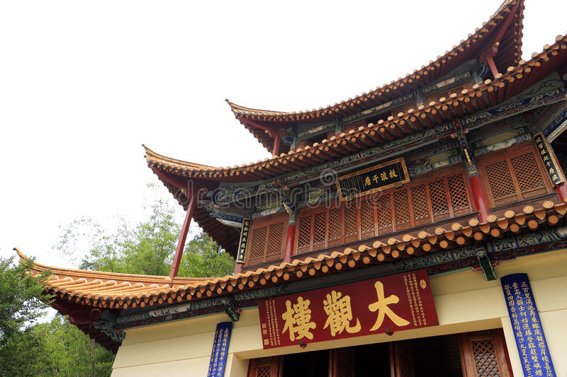 Daguan building is a famous traditional chinese pavilion stock photo
