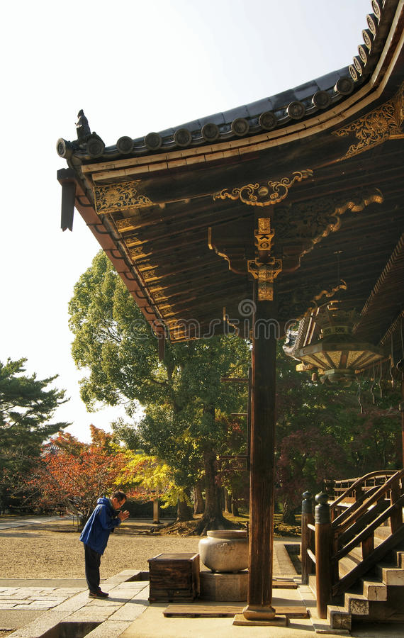 Daikakujitempel, Kyoto stock foto's