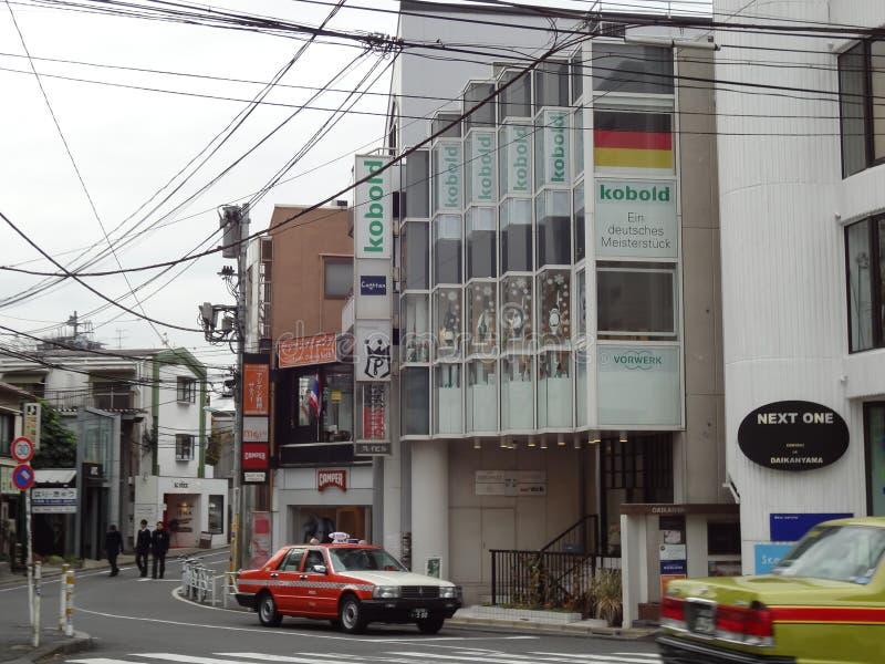 Daikanyama in Shibuya Tokyo nel dicembre 2014 fotografia stock libera da diritti