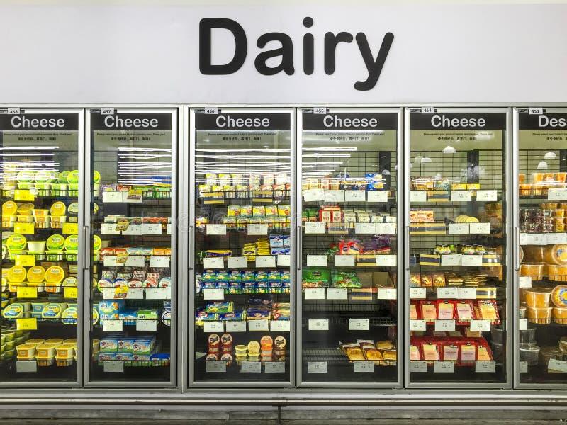 Dairy department stock photo
