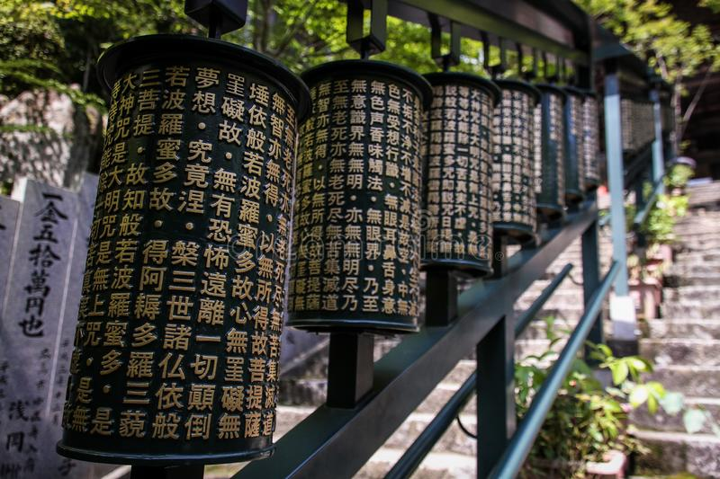 Prayer wheels, Daisho-in temple, Miyajima, Hiroshima, Japan. Daisho-in is one of the most important temples of Shingon Buddhism. It is located at the base of royalty free stock image