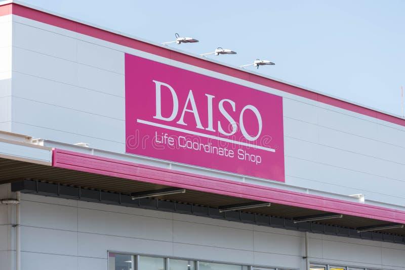 Daiso 100 Yen Shop in Japan stock photography