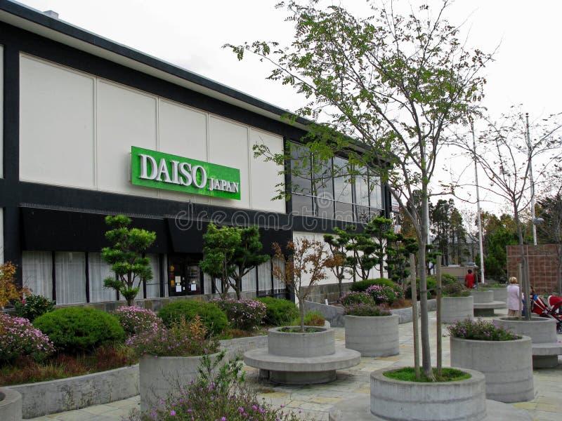 DAISO Japonia zdjęcia stock