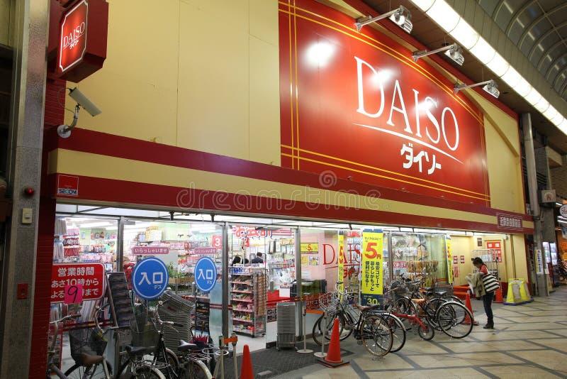 Daisoopslag, Japan royalty-vrije stock foto's