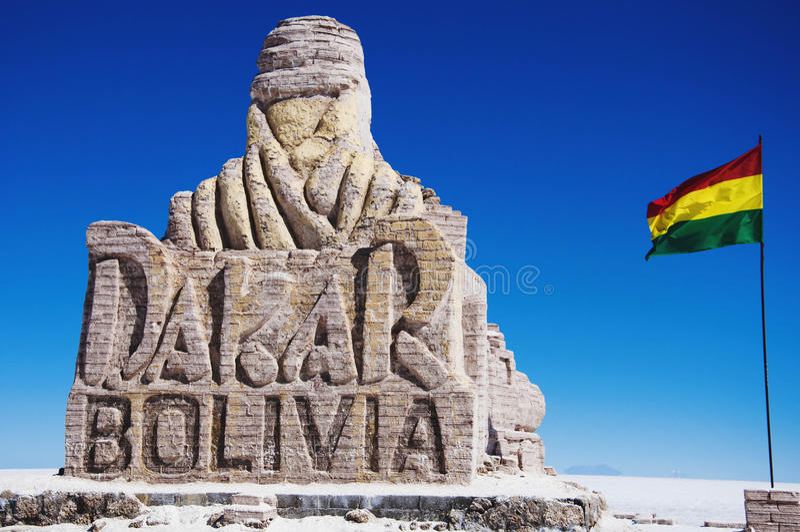 Dakar BOLIVIE photographie stock libre de droits