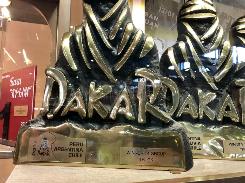 Dakar trophy stock photos
